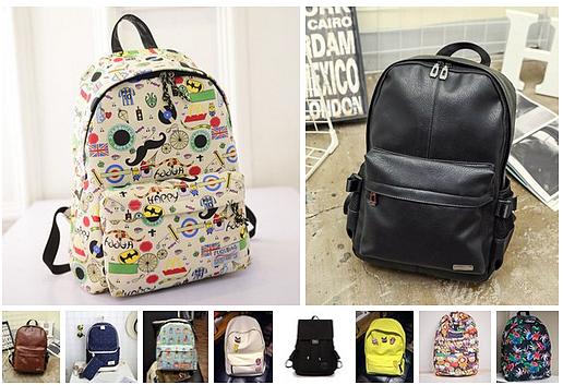 Школьные рюкзаки 2016